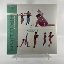 Yuji Toriyama - Aerobics Vinyl Record LP City Pop