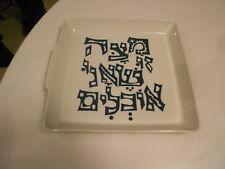 "Naaman Fine Porcelain Israel Square Platter W/ Handles 10 1/4"" X 9 3/4"" X 1 1/4"""