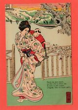 More details for japan japanese geisha art deco see back hand coloured ? french verse pc ref p776