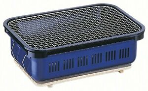 Captain Stag M-6449 CARNE Squre Water Cooling BBQ Grill Camping Outdoor Gear NEW