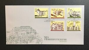 Singapore FDC 2020 - 75th Anniversary of the End of WWII