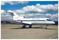 РОССИЯ Russian Airlines YAK-40D  Postcard