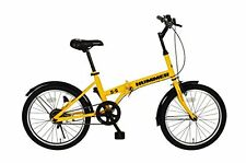 HUMMER SHIMANO 20in. Folding Bike MG-HM20R Lemon Yellow