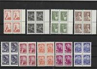 Russia 1948-61 mint never hinged Stamps cat £150  Ref 15343