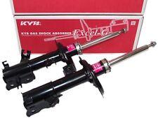KYB GR-2 STRUTS/SHOCKS MITSUBISHI 335013 (FRONT)