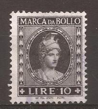 1959 REPUBBLICA MARCA DA L. 10 ANNULLATA CON TIMBRO E PERFETTA