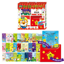 PORORO Education Sound Card English Children's Song Toy Baby pororo Soundbook