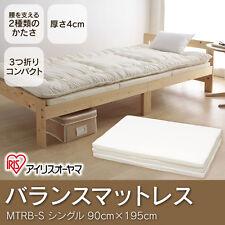 Balance Mattress Single MTRB-S IRIS OHYAMA japanese Futon Japan Made Sleep Fine!