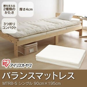 Balance Mattress Single MTRB-S IRIS OHYAMA japanese Futon Japan Made Sleep Fine!