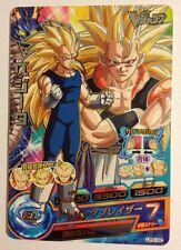 Dragon Ball Heroes GM Promo UP2-02 Vegeta