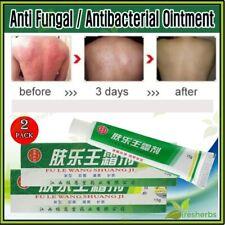 Skin Antibacterial Cream Anti Fungus Bacteria Fungal Itchiness Rash Ointment 30g