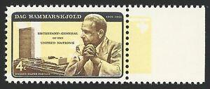 UN Secretary-General Dag Hammarskjold Yellow Color Inverted Error US Stamp MINT!