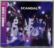 Scandal: Baby Action (2011) JAPAN / CD  TAIWAN SEALED