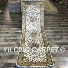 YILONG 2.5'x8' Handwoven Silk Rug Runner Hallway Lobby Staircase Carpet ZW095C