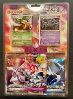 Pokemon Blister Diamond & Pearl + 2 Cards Promo Sealed Japanese