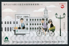 Macau Macao 2018 MNH 35th Asian Intl Stamp Exhibition 1v M/S Bicycles Stamps