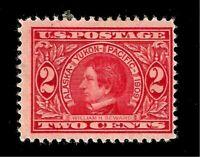 US 1909 SC # 370  2 c William Seward - Mint H- Crisp Color