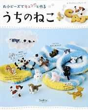 NEW Cute! My Cats Japanese Beads Craft Pattern Book Free Shipping From JAPAN