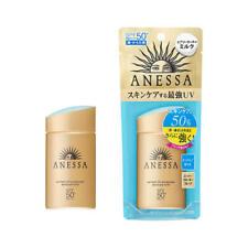 Shiseido Anessa Perfect UV Sunscreen skincare milk SPF50+/PA++++ 60mL