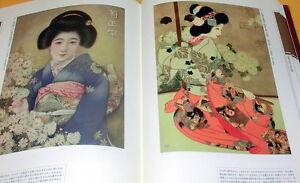 Advertisement of alcohol in Meiji Taisho showa period - Sakaz collection #0230