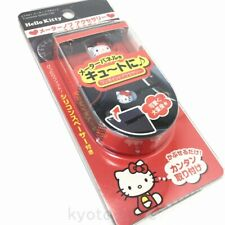 SEIWA Hello Kitty Face type Meter cap Car Accessory KT441 JAPAN