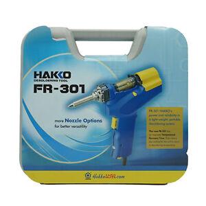NOB Hakko FR-301 Desoldering Tool in Blue / Yellow 12.56 x 11.69 x 2.87 in