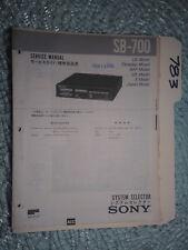 Sony sb-700 service manual original repair book cassette tape selector