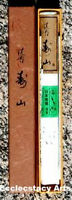 Nippon Kodo Jinko Juzan-Fortune Mountain Incense Sticks Long Aloeswood Incense