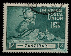 ZANZIBAR GVI SG338, 1s blue-green, FINE USED.