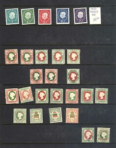HELIGOLAND , GERMANY(793-797 MNH),  Stamps in a stock card