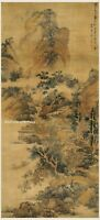 Chinese painting Sansui Mountain landscape figures' story Lan Ying Ming dynasty