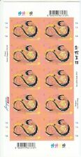 SINGAPORE 2013 ZODIAC YEAR OF SNAKE 1ST LOCAL SELF ADHESIVE SHEET 10 STAMPS MINT