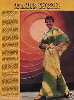 Coupure de presse Clipping 1975 Anne Marie Peysson  (1 page)