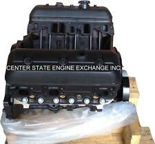 Reman 4.3L, V6 Pre-Vortec GM Marine Base Engine. Replaces Volvo/OMC 1986-1991