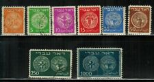 Israel #1-9(x8) 1948 1st Coin Issue Used