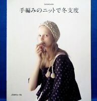 Winter Goods with Hand-knitted Knit /Japanese Crochet-Knitting Pattern Book