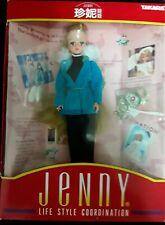 Takara LifeStyle Coordination Jenny Doll 1993 Japan Nib
