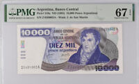 Argentina 10000 PESOS ARG ND 1985 P 319 SUPERB GEM UNC PMG 67 EPQ TOP POP