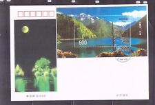 China 1998-6 Jiuzhaigou Valley  SS on  B FDC B  九寨沟