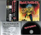 """IRON MAIDEN The Number Of The Beast JAPAN 3-track 5"""" CD TOCP-40180 w/OBI 2005"""