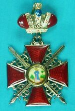 Replica of Antique Imperial Russian Russia St. Anna Cross Medal Award Order