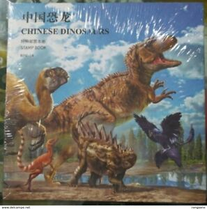 China 2017 CHINESE DINOSAUR stamp BIG BOOKLET BPC-14