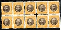 DENMARK DANISH ANTILLES N°:43 rare block of 10 stamps  NEWS   CV : + 200 €