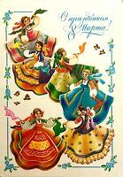 1986 Postcard Vintage Russian Girls Folklore Art Soviet March 8 Greeting card
