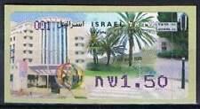 Israël postfris Automaatzegels 2006 MNH A53 - Rehovot (1)