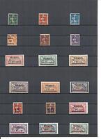 Memel, Litauen, Klaipeda 1920/21, Einzelmarken aus MiNrn: 18 - 39 **, postfrisch