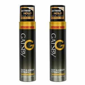 Gatsby Set & Keep Hair Spray - Extreme Hold 250ml ( pack 2 ) Quick Drying, Long