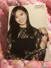SNSD Yuri SM Smart Exhibition Girls Generation Postcard Card Kpop K-pop
