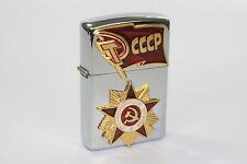 FEUERZEUG BENZINFEUERZEUG RUSSLAND UdSSR СССР ROTE ARMEE GESCHENKIDEE