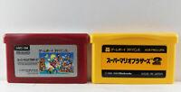 Super Mario Bros 1 & 2 - Games Bundle - GBA Game Boy Advance - Japan Import